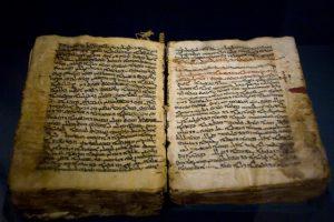 L'une des bibles les plus anciennes